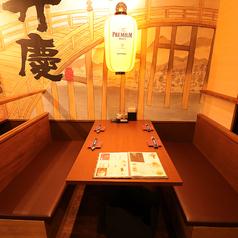 4名様テーブル席は広々ボックス席もご用意しております。