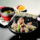 ながさわ 明石江井島酒館のおすすめ料理2