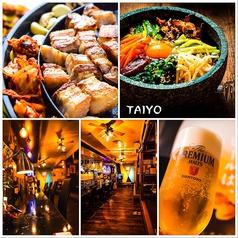 韓国創作料理 TAIYOの写真