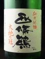 【全国の地酒】純米吟醸 西條鶴 大地の冠(広島)