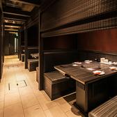 渋谷焼肉 ざぶとんの雰囲気2