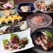 金山にいながら九州の名物料理をご堪能できます