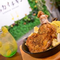 《コースで楽しむ絶品鶏料理》
