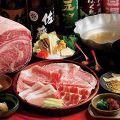 完全個室居酒屋 まごころ 新橋店のおすすめ料理1