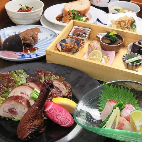 お料理のみ!!<季節の鮮魚と季節のお肉料理など全9品> 4400円(税込)