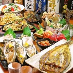 北海道マルハ酒場 御徒町1号店のおすすめ料理1