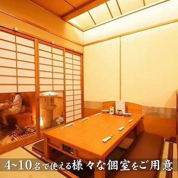 四季自然喰処 たちばな 新大阪本店の雰囲気1