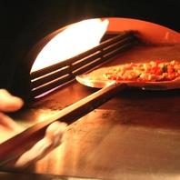 石釜で焼く熱々ピッツァ♪種類豊富です!