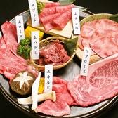 焼肉先生 学芸大学のおすすめ料理2