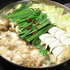 博多一口餃子 アッカンのおすすめ料理1