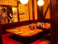 ◆ゆったり個室◆