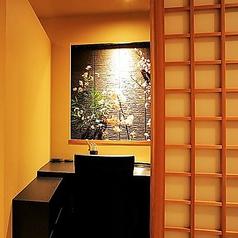 個室焼肉 夜桜 OSUの特集写真
