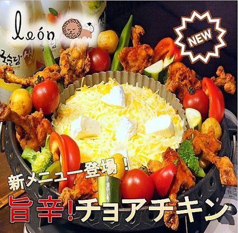 韓国 料理 注文