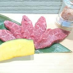 焼肉屋まっちゃんのおすすめ料理1