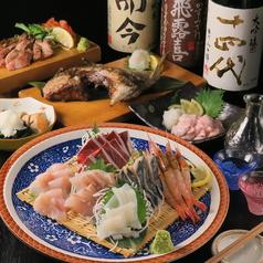 奥能登直送海鮮と日本酒 奥能登や おくのとやの写真
