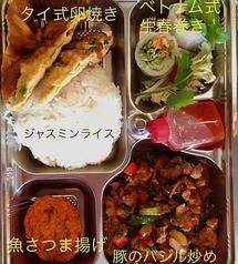 イサラ 甲東園のおすすめ料理1