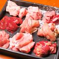 料理メニュー写真焼肉鳥全部盛り