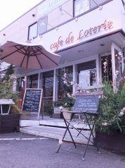 カフェ ド ロトリー Cafe de Loterie