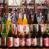 100種類以上の梅酒にこだわった名古屋駅の個室居酒屋