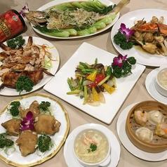 海城 広東料理の写真