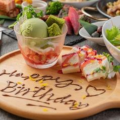肉バルミート minehachi ミネハチ 新橋烏森口店の特集写真