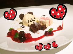 Panda Cafeの写真