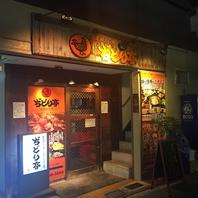 『HAPPY HOUR』アサヒスーパードライ250円(税抜)