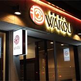 彩季 和こう WAKOU
