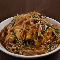 日本中華食堂のおすすめ料理1