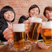 相席屋 仙台国分町店のおすすめ料理3
