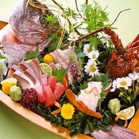 季節の新鮮食材