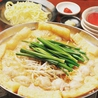 京もつ鍋ホルモン 朱々 シュシュ 岡山奉還町店のおすすめポイント1