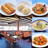 中華料理 カフカのおすすめ料理3