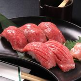 肉匠 紋次郎 蒲生店のおすすめ料理2