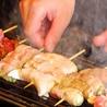 二代目 串焼き 串バル 二本木のおすすめポイント1