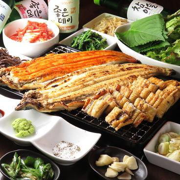 ソウルパンチ Soul Punch 錦のおすすめ料理1