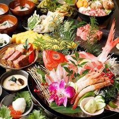 隠れ家個室 天照 Amaterasu 仙台一番町店のおすすめ料理1