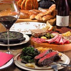 自然派ワインとフランス郷土料理 シュシュ Chouchouの写真