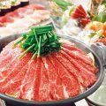 白木屋 八重洲中央口駅前店のおすすめ料理1