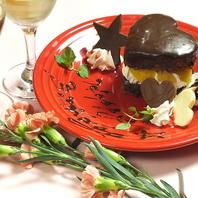 記念日はケーキをプレゼント!サプライズお祝い大歓迎☆