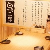 鳥二郎 梅田東通り店の雰囲気3