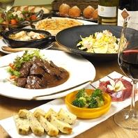 気軽にワインと料理を楽しんで頂く為に・・・