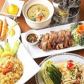 スコンター SUKHONTHA RAYARD Hisaya-odori Park店のおすすめ料理3