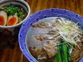 錦秋田本店のおすすめ料理3