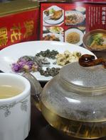 お茶の種類豊富