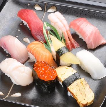 魚伸 うおしんのおすすめ料理1