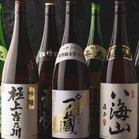日本各地より厳選した地酒に焼酎。珍しいお酒も。