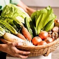 豊富な国産お野菜★