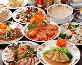 芳香園 センター南店のおすすめ料理3