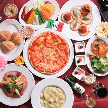 VARIO バリオ 長崎のおすすめ料理1